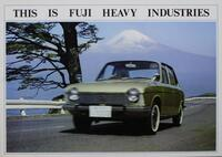 This Is Fuji Heavy Industries