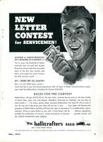 New letter contest for servicemen