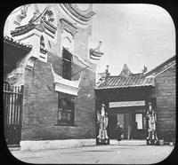 Entrance to Chengdu Arsenal